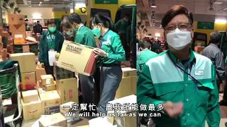 Download Hong Kong Post Pushing the Envelope for Urgent Deliveries (Feb 2020) Video