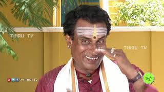 Download NATHASWARAM|TAMIL SERIAL|COMEDY|JOCEYAR DISCUSSION TO MARRIAGE BROKER FOR PRASATH Video