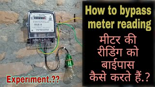 Electric meter hack with Electric Meter Opening Free