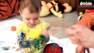 Download Рисование для самых маленьких. Пальчиковые краски Каляка-Маляка Video