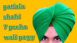 Download How to tie patiala shahi 7 pecha wali pagg,patiala shahi turban,dastar coach Video
