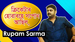 Download Interview with Actor Rupam sarma || chinaki || chandmari chandini Video
