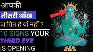 Download 10 SIGNS YOUR THIRD EYE IS OPENING! Video
