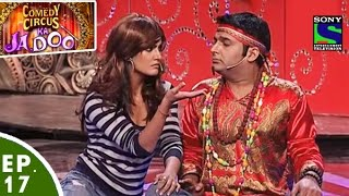 Download Comedy Circus Ka Jadoo - Episode 17 -The Relationship Special Video