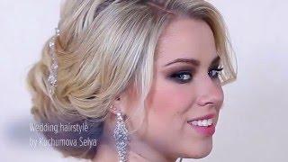 Download WEDDING HAIR STYLE, WEDDING UPDO. СВАДЕБНЫЙ ПУЧОК, СВАДЕБНАЯ ПРИЧЕСКА Video