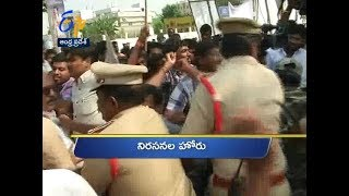 Download 6 AM | Ghantaravam | News Headlines | 13th January 2020 | ETV Andhra Pradesh Video