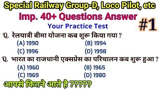 Download Railway Group-D Practice Set-1 most Imp Questions Answer, RRB Gk, for Loco pilot, ssc, up police Video