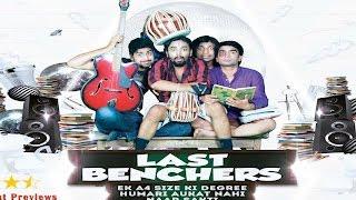 Download Lastbenchers | Film by Prajakt Rebeloma | Last benchers Full Movie | Hindi | Filmdukes | Video