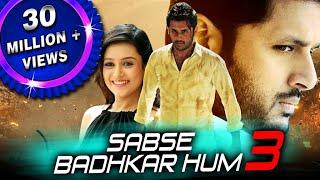 Download Sabse Badhkar Hum 3 (Chinnadana Nee Kosam) Telugu Hindi Dubbed Full Movie   Nithin, Mishti, Nassar Video