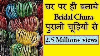 Download DIY: How to turn your old bangles into bridal chuda I Silk thread Bangles I Creative Diaries Video