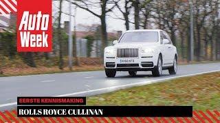 Download Kennismaking Rolls-Royce Cullinan - Special Video