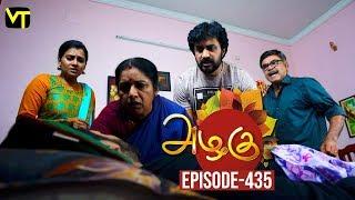 Download Azhagu - Tamil Serial | அழகு | Episode 435 | Sun TV Serials | 25 April 2019 | Revathy | VisionTime Video
