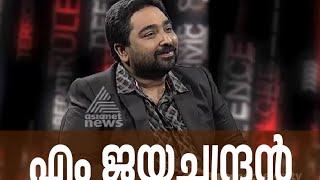 Download Interview with M Jayachandran   Point Blank 7 Dec 2015 Video