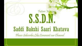 Download Best SSDN Bhajan : Saddi Bakhi Sari Khatava | श्री सतगुरु देवाय नमः - साड्डी बक्शी सारी खातावा Video
