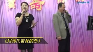 Download 直擊勝和前坐館壽宴 江湖猛人雲集 Video
