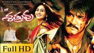 Download Shatruvu Full Length Telugu Movie || DVD Rip.. Video