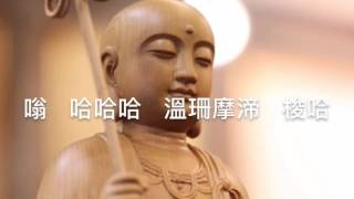 Download 地藏王菩薩超渡心咒108遍 Ksitigarbha Video