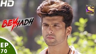 Download Beyhadh - बेहद - Episode 70 - 16th January, 2017 Video