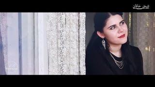 Download Sen Mendin Yiraq   Shohret Eysa   Uyghur Nahxa Video