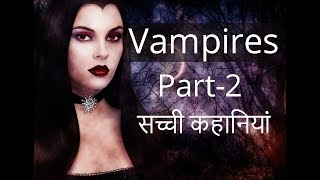 Download Horror Stories in Hindi- Episode 104 Video
