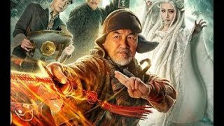 Download New movies 2018/ chinese movie最新電影完整版★道師爺HD Video