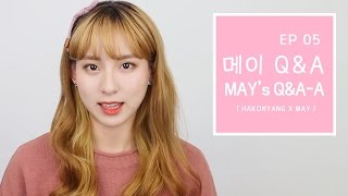 Download ENG] 메이 Q & A 답변드려요 : MAY's Q & A : May Day Episode No.5 [HAKONYANG X MAY] Video