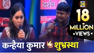 Download #RashtraKiBaat: राष्ट्रवाद पर बड़ी बहस Kanhaiya Kumar Vs Shubhrastha Video