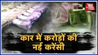 Download I-T Raid: Rs 1 Crore Cash Seized From Shiv Sena Leader, Businessman Video