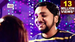 Download याद तोहके हमर सतायी तS फोन करिहा !!Hit Bhojpuri Song !! Gunjan Singh !! Phone Kariha Video
