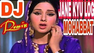 Download Jaane Ku Log Mohabbat Kiya Karte Hai | Dj Remix | Old is Gold DJ Song Love Vibration Mix 2018 Video