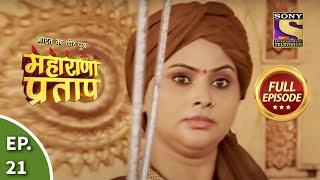 Download Bharat Ka Veer Putra - Maharana Pratap - Episode 21 - 1st July 2013 Video