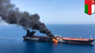 Download Oil tanker attacks: US suspects Iran involvement - TomoNews Video
