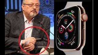 Download ماذا فعل ضباط المخابرات السعودية عندما اكتشفوا أن ساعة جمال خاشقجي تسجل لهم؟ Video