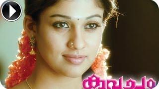 Download Kavacham | Malayalam Movie 2013 | Junior NTR Nayanthara Romantic Movie Scene [HD] Video
