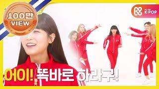 Download 주간아이돌 - 143회 크레용팝 랜덤플레이 댄스 Crayon Pop Randomplay dance Video