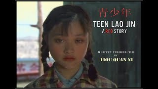 Download Teen Lao Jin A Red Story - sub Eng / Esp - Full Movie Video