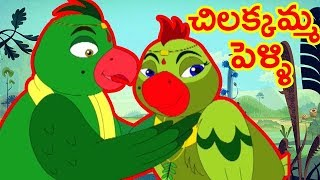 Download Telugu Rhymes For Children | Chilakamma Pelli Song | Animated Telugu Rhymes | Kids Telugu Songs Video