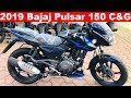 Download 2019 Bajaj Pulsar 150 C&G Detailed Walkaround Full Review 🔥 Aayush ssm Video