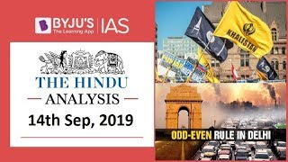 Download 'The Hindu' Analysis for 14th September, 2019 (Current Affairs for UPSC/IAS) Video