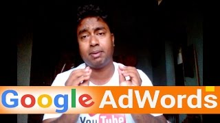 Download Google Adword for promoting YouTube videos !! Step by Step Procedure & Best tips Video