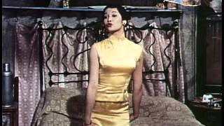 Download The World of Suzie Wong - Trailer Video