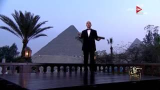 Download كل يوم - تغطية خاصة لزيارة ميسي لمصر .. الجزء الأول Video