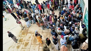 Download Nadra Office Issues in Karachi | Too much Problems Video