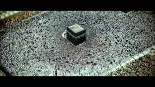 Download Call to Prayer (Azan) in Mecca Holy Mosque, One God, One Humanity Video