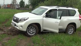 Download Тест драйв Toyota Land Cruiser Prado Video