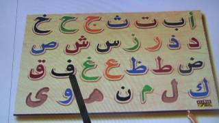 Download arabic alphabet song Video