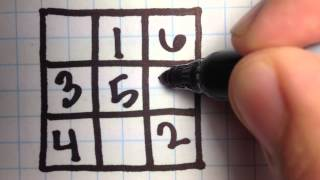 Download 3x3 Magic Square Video