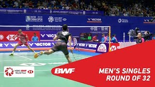 Download R32 | MS | Rasmus GEMKE (DEN) vs KIDAMBI Srikanth (IND) [7] | BWF 2018 Video