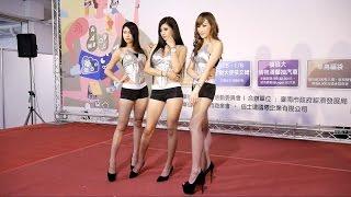 Download 陳羽潔 Candy&糖糖 鄭穩雯 芸芸/Brenda 台南資訊月 走秀影片 Video