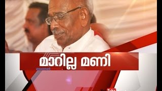 Download MM Mani targets Congress leaders, says they misbehave with women | News Hour 30 Apr 2017 Video